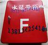 水龙带箱 水龙带箱加工 消防水龙带箱 玻璃钢水带箱 消防箱批发 生产厂家