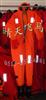 保温服 救生保温服 救生服 浸水保温服(CCS) 防水保温服 厂家