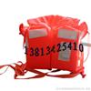 救生衣 船用救生衣 CCS证书 防汛救生衣 5564-1 救生衣厂家