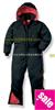 M261186--液氮防护服/液氮服/液氮防冻服(国产) 联系人:闫小姐