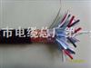 JYJPVP-7*2*1.5mm²供应计算机屏蔽电缆JYJPVP-7*2*1.5