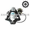 空气呼吸器 碳纤瓶呼吸器 RHZK 6.8/30 正压式呼吸器 自给式呼吸器 正压式空气呼吸器 厂家