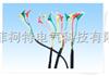 三芯测试线-DCC电力测试导线