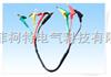 四联插头短接线-DCC电力测试导线