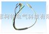四芯脉冲线-DCC电力测试导线