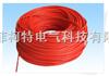1.6mm2测试导线-DCC电力测试导线