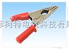 电力测试夹-夹(鳄鱼钳)30mm(开口)
