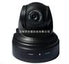 USB雲台會議攝像機,雲台會議攝像機價格