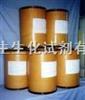 52-90-4L-半胱氨酸