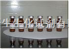 923-32-0DL-胱氨酸