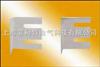 HP-5耐高温云母插板