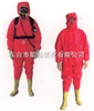 RFH-01型消防防化服/化學防化服
