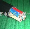 ZA-RVV-2*16ZA-RVV电源电缆ZA-RVV电源电缆