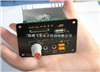 低音炮功放板|低音炮MP3解码板|低音炮模块|低音炮插卡解码板