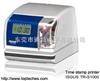 ISGUSTR-S1000考勤钟印时钟打卡钟考勤机印时机文件收发机