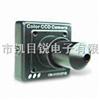 600线高清黑白小尺寸摄像机