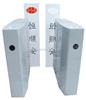 HSA-P11深圳平移闸机,智能平移闸